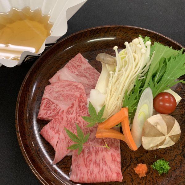 お一人紙鍋(モツ・魚・豚・和牛)