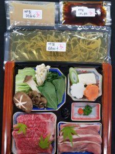 佐賀県金星豚と、博多和牛のしゃぶしゃぶセット